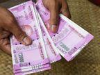 पैसों की जरूरत पड़ने पर ले सकते हैं बैंक की ओवरड्राफ्ट फैसिलिटी का फायदा|मनी नॉलेज,Money knowledge - Dainik Bhaskar