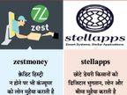 वर्ल्ड इकोनॉमिक फोरम की सूची में शामिल हुए दो भारतीय स्टार्टअप 'स्टेलऐप्स' और 'जेस्टमनी';  गूगल,  ट्विटर और एयरबीएनबी भी पहले इस लिस्ट में रह चुके हैं|बिजनेस,Business - Dainik Bhaskar