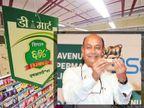इंडिया सीमेंट में मेजोरिटी हिस्सेदारी खरीद सकते हैं डीमार्ट के मालिक आर के दमानी, फिलहाल 20 प्रतिशत है शेयर|इकोनॉमी,Economy - Money Bhaskar