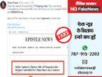 चीनी सीमा की पैंगोंग झील पर भारत के कब्जे वाली खबर भ्रामक है, भारत सरकार या भारतीय सेना ने ऐसी कोई जानकारी नहीं दी है फेक न्यूज़ एक्सपोज़,Fake News Expose - Dainik Bhaskar