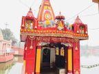 कोरोना के चलते पौराणिक सरोवर में स्नान नहीं कर पाए श्रद्धालु, कभी भगवान श्रीकृष्ण ने भी लगाई थी डुबकी|हरियाणा,Haryana - Dainik Bhaskar