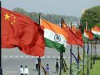 भारत में कोई दमदार निवेशक मौजूद नहीं है, इसी का लाभ उठाकर चीन ने भारतीय स्टार्टअप्स में लगाया है भारी भरकम पैसा|इकोनॉमी,Economy - Dainik Bhaskar