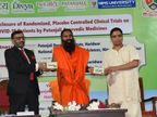 प्रदेश का पहला निजी अस्पताल जिसमें पहले क्वारैंटाइन सेंटर, फिर कोरोना मरीजों का इलाज शुरू हुआ|देश,National - Dainik Bhaskar