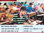 डीएलएड परीक्षा 2020 मंगलवार से शुरू आवेदन प्रक्रिया, 30 जून तक करें ऑनलाइन अप्लाय|करिअर,Career - Dainik Bhaskar