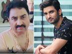 कुमार सानू बोले- उम्मीद है सुशांत की वजह से आने वाली पीढ़ी को बराबर काम मिलेगा, वह मर कर भी अमर हो गया बॉलीवुड,Bollywood - Dainik Bhaskar