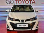 9.12 लाख रु. कीमत का टोयोटा यारिस फ्लीट वैरिएंट लॉन्च, सरकार की ऑनलाइन ई-कॉमर्स साइट GeM पर भी मिलेगी|टेक & ऑटो,Tech & Auto - Dainik Bhaskar