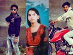 अलीगढ़ में पत्नी की हत्या करने के बाद पति ने खुद को भी गोली मारी; आहत छोटे भाई ने भी सुसाइड की|उत्तरप्रदेश,Uttar Pradesh - Dainik Bhaskar