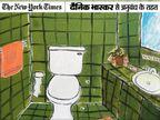 पब्लिक टॉयलेट से भी कोरोना का खतरा; इसमें जाने से बचें, जरूरी हो तो एक व्यक्ति के लौटने के एक मिनट बाद ही अंदर जाएं|यूटिलिटी,Utility - Dainik Bhaskar