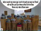 त्रिपुरा में हैंड क्राफ्टेड लीक प्रूफ बांस से बनी बॉटल्स बनाकर शिल्पकारों की सुधरी आर्थिक स्थिति, रवीना टंडन ने अपने ट्विटर अकाउंट से किया इसे प्रमोट लाइफस्टाइल,Lifestyle - Dainik Bhaskar
