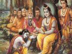 जब परिवार साथ में बैठा हो तो बातचीत के विषय भी चुनिंदा और सबके हित के होने चाहिए, रामायण के एक किस्से से समझ सकते हैं ये बात धर्म,Dharm - Dainik Bhaskar