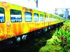रेलवे ने 109 जोड़ी प्राइवेट ट्रेन चलाने के लिए प्रस्ताव मांगे, निजीकरण की दिशा में एक और कदम, इसका आगाज 151 आधुनिक ट्रेनों से होगा|देश,National - Dainik Bhaskar