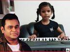 नेत्रहीन बच्ची सहाना निरेन ने पियानो पर बजाई सुरीली धुन, ए आर रहमान ने अपने टि्वटर अकाउंट पर की उसकी तारीफ|लाइफस्टाइल,Lifestyle - Dainik Bhaskar