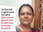 बिना आर्थिक मदद के लक्ष्मी गौतम लावारिस शवों का अंतिम संस्कार करती हैं,  वृंदावन में बुआ के नाम से रखती हैं अपनी खास पहचान|लाइफस्टाइल,Lifestyle - Dainik Bhaskar