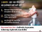 एक्सपर्ट बोले- साबुन से हाथ धोना सबसे अच्छा, बार-बार सैनेटाइजर लगाने से स्किन के जरूरी बैक्टीरिया भी मर जाते हैं लाइफ & साइंस,Happy Life - Dainik Bhaskar
