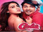 अगले साल रिलीज होगी वरुण-सारा की 'कुली नं 1' फिल्म, मेकर्स ने तय की फिल्म की नई रिलीज डेट|बॉलीवुड,Bollywood - Dainik Bhaskar