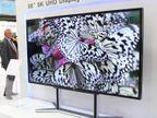H.266 कोडेक तकनीक 4K और 8K टीवी पर वीडियो स्ट्रीमिंग का डेटा आधा करेगी, इसके लिए चिप डेवलप करने की जरूरत|टेक & ऑटो,Tech & Auto - Dainik Bhaskar