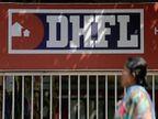 डीएचएफएल में पंजाब नेशनल बैंक का 3,688 करोड़ रुपए का एक्सपोजर हुआ था फ्रॉड, एसबीआई और यूनियन बैंक ने पहले ही दी थी जानकारी इकोनॉमी,Economy - Dainik Bhaskar