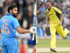 रोहित शर्मा शॉर्ट गेंद को आसानी से खेलते हैं, बॉल को जोर से मारने की कोशिश भी नहीं करते: हेजलवुड|क्रिकेट,Cricket - Dainik Bhaskar