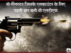 कालिया को मारने के लिए पुलिस वाले बने थे बाराती; केवट जिस घर में छुपा था उसमें पुलिस ने लगा दी आग, 50 घंटे चली मुठभेड़ का हुआ था लाइव टेलीकास्ट|DB ओरिजिनल,DB Original - Dainik Bhaskar