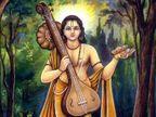जो लोग भक्ति करते हैं, उन्हें सभी बुराइयों का त्याग कर देना चाहिए, सच्चा भक्त कभी भी किसी लोभ में नहीं फंसता|धर्म,Dharm - Dainik Bhaskar