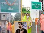 पूर्णिया में चौक और सड़क को दिया सुशांत का नाम, सीबीआई जांच के लिए प्रधानमंत्री मोदी को पत्र लिखा|बॉलीवुड,Bollywood - Dainik Bhaskar