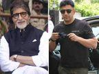 अमिताभ के 26 स्टाफ मेंबर्स की टेस्ट रिपोर्ट निगेटिव, अभिषेक के को-एक्टर अमित साध भी पॉजिटिव नहीं|बॉलीवुड,Bollywood - Dainik Bhaskar