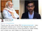 गूगल सीईओ सुंदर पिचाई ने पीएम मोदी से की वर्चुअल मीटिंग, भारत में 75,000 करोड़ रुपए का निवेश करेगी कंपनी|बिजनेस,Business - Dainik Bhaskar