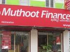 अपने गोल्ड लोन के ब्याज का ऑनलाइन भुगतान करने पर मुथूट फाइनेंस देगा कैशबैक|यूटिलिटी,Utility - Dainik Bhaskar