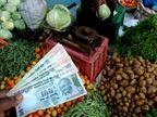 जून में खुदरा महंगाई की दर 6.09% पर पहुंची, आरबीआई की अधिकतम सीमा के पार हुई|बिजनेस,Business - Dainik Bhaskar