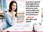 कोरोना काल में कई कंपनियां दे रही हैं कांट्रैक्चुअल वर्क के मौके, हाउस वाइफ इसका हिस्सा बन कर सकती हैं अच्छी कमाई लाइफस्टाइल,Lifestyle - Dainik Bhaskar