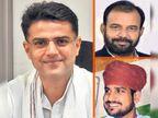 प्रदेश कांग्रेस, युवा कांग्रेस और सेवा दल के अध्यक्ष बगावत की राह पर, राज्य में इस तरह की स्थिति पहली बार बनी जयपुर,Jaipur - Dainik Bhaskar