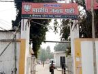 भाजपा ऑफिस में कोरोना का कहर, एक साथ 24 संक्रमित|बिहार,Bihar - Dainik Bhaskar