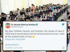 बोर्ड आज जारी नहीं करेगा कक्षा 10वीं का रिजल्ट, केंद्रीय मंत्री निशंक ने ट्वीट कर पुष्टि की|करिअर,Career - Dainik Bhaskar