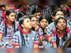केंद्रीय विद्यालयों में सेशन 2020-21 में एडमिशन के लिए जारी गाइडलाइन, 27 फीसदी सीटें OBC स्टूडेंट्स के लिए आरक्षित|करिअर,Career - Dainik Bhaskar