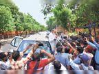 पहली बार प्रदेश कांग्रेस की लीड टीम बर्खास्त, भाकर बोले; मैं चुनाव जीतकर प्रदेशाध्यक्ष बना, पार्टी कौन हटाने वाली?|जयपुर,Jaipur - Dainik Bhaskar