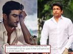 सुशांत को न्याय दिलाने के लिए चलाई गई मुहिम से पीछे हटेशेखर सुमन, बोले- 'उनका परिवार चुप है, आगे जाने में बहुत असहज लग रहा है'|बॉलीवुड,Bollywood - Dainik Bhaskar