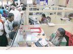 17 सरकारी बैंकों के 2,426 विलफुल डिफॉल्टर्स पर कुल 1.47 लाख करोड़ रुपए का कर्ज बकाया : बैंक कर्मचारी संघ बिजनेस,Business - Dainik Bhaskar