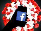 फेसबुक लॉन्च करेगी डेडिकेटेड सेक्शन 'फैक्ट्स अबाउट कोविड-19', महामारी से जुड़े मिथकों का सच उजागर किया जाएगा|टेक & ऑटो,Tech & Auto - Dainik Bhaskar