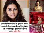 डॉली जैन नीता अंबानी और सोनम कपूर को भी पहना चुकी हैं साड़ी, एक साड़ी पहनाने की फीस 35 हजार से एक लाख तक|लाइफस्टाइल,Lifestyle - Dainik Bhaskar