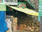 भट्टाकुफर फल मंडी में लैंड स्लाइड, बागबानों पर टूटा पहाड़, 75 लाख रुपए का सेब बर्बाद|शिमला,Shimla - Dainik Bhaskar