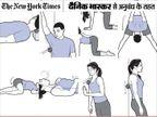 नाक से सांस लेने से बेहतर होता है इम्यून सिस्टम, मुंह से सांस लेने में संक्रमण का खतरा; 13 कसरतें सुधारेंगी सेहत यूटिलिटी,Utility - Dainik Bhaskar