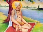 तुलसीदास से एक शिष्य ने पूछा कि कुछ लोगों का पूजा में मन नहीं लगता, फिर भी मंत्र जाप करते हैं, ऐसे जाप का फल मिलता है या नहीं|धर्म,Dharm - Dainik Bhaskar