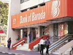 बैंक ऑफ बड़ौदा में अब घर बैठे खोल सकेंगे अकाउंट, बैंक ने लॉन्च की 'इंस्टा क्लिक सेविंग अकाउंट' सुविधा|यूटिलिटी,Utility - Dainik Bhaskar