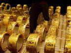 800 रुपए महंगा होकर 51,833 रु./10 ग्राम पर पहुंचा सोना, 3400 रुपए बढ़कर चांदी आठ साल के ऑलटाइम हाई पर|बिजनेस,Business - Dainik Bhaskar