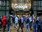 कोरोना संकट में Google ने अपने कर्मचारियों को दी बड़ी राहत, 2021 तक घर से काम करने का दिया ऑप्शन|बिजनेस,Business - Dainik Bhaskar