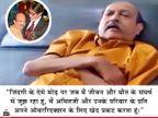 5 महीने पहले अमर सिंह ने अमिताभ से कहा था- जिंदगी और मौत के बीच झूल रहा हूं, आपके परिवार को भला-बुरा कहा, इसका अफसोस है|बॉलीवुड,Entertainment - Dainik Bhaskar