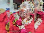 भगवान श्री गढ़कैलाश की निकलेगी प्रतीकात्मक शाही सवारी