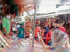 शहर में केवल राखी व मिठाई की दुकानें खुली, महिलाओं ने जमकर की खरीदारी