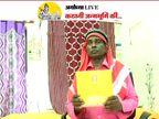 सरकारी दस्तावेजों में रामलला विराजमान बने 2.77 एकड़ भूमि के मालिक, बाबरी मस्जिद के पक्षकार अंसारी को भी भूमि पूजन का न्योता