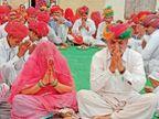 500 साल में पहली बार पालसा में नहीं मनेगा पांच गांवों का सामूहिक रक्षाबंधन
